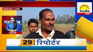मुरादाबाद के थाना भोजपुर क्षेत्र में ट्रेन से कटकर हुई एक युवक  की दर्दनाक मौत #Channel India Live