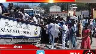 अंडमान - नागरिकों ने विदेशी जहाजों का किया अवलोकन