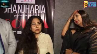 Sauda Short Film Launch With Rita Rai & Starcast