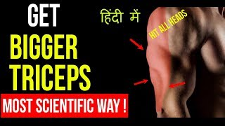 Most Scientific Workout to GET BIGGER TRICEPS (Hit All 3 Heads) | ARMS WORKOUT Part 2