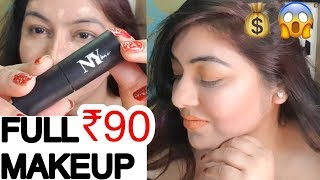पूरा मेकप ₹90 में - Cheapest Foundation in India - DEMO - NY Bae Concealer Stick | JSuper Kaur