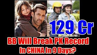 Bajrangi Bhaijaan Will Beat PK Lifetime Record In CHINA In 9 Days