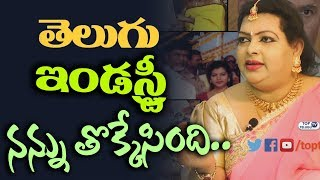 Devi Grandham comments on Telugu Film Industry | Malayalam actress Sajini Interview | Top Telugu TV