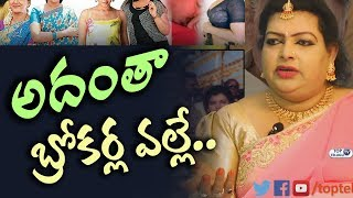 Devi Grandham Revels Shocking Un Known Facts about Heroines illegal relations | Top Telugu TV