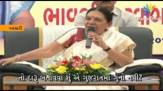 CM Anandiben patel's disputing statement : Drinking alcohol so alcohol produced