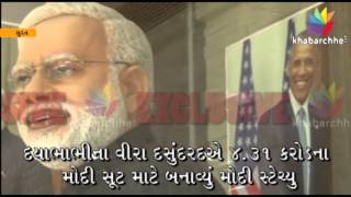 Mayur Vakani made statue of Narendra Modi for Modi suit