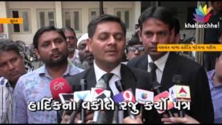 hardik gave ultimatum to govt till 30 jan for settlement
