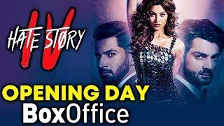 HATE STORY 4 ने पहले दिन कितने करोड़ कमाए | Urvashi Rautela, Karan Wahi, Vivian Bhatena