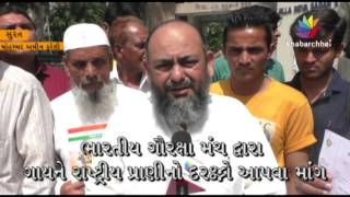Memorandum Given TO Surat Collector To Declare Cow As National Animal