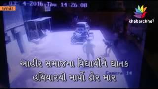 Terror Of 31 Men In Ahir Hostel On Dhuleti