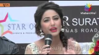 Heena khan Became Guest Of Surat On Holi