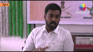 Program For The Youth To Join The Army In Surat