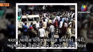 Patidar Jail Bharo Movent starts from Surat