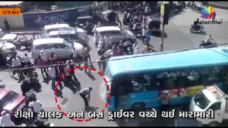 Stampade In Rajkot Due To Stone Attack On Bus