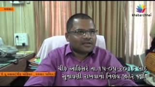 Congress Worker Slapped Working Chairman In Valsad Corporation