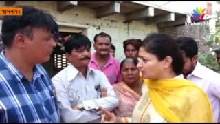 Jamnagar MP Poonamben Madam Injured By Falling Into The Pit
