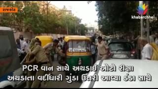 Rikshaw Driver Beaten By Policemen In Public In Rajkot