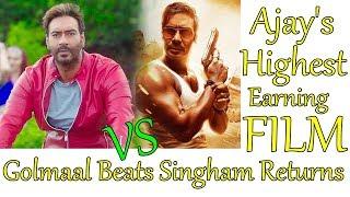 Golmaal Again Beats Singham Returns To Become Ajay Devgn Carrier Highest Earning Film