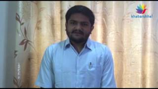 Hardik Patel Replay on OBC Quota Cancelled By Gujarat HC