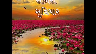 Gujarati Suvichars Part - 4