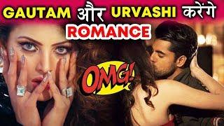 After HATE STORY 4, Urvashi Rautela To ROMANCE Gautam Gulati