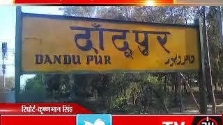 प्रतापगढ़ - रेलवे पटरी हुई फैक्चर - tv24