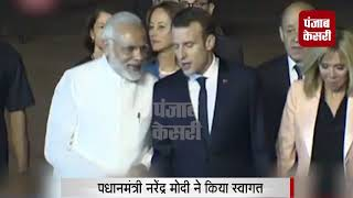 फ्रांस के राष्ट्रपति पहुंचे भारत, इंटरनेशनल सोलर एंलायिस में लेंगे हिस्सा