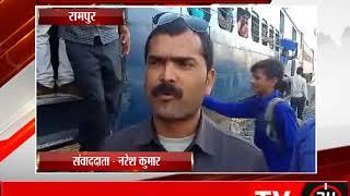 रामपुर - बड़ा रेल हादसा होते-होते टला