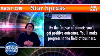 Star Speaks- How to overcome difficult situations?
