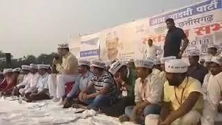 AAP leader Gopal Rai's speech at public meeting in Raipur, Chhattisgarh