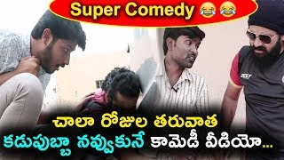 Image of: Whatsapp Telugu Fun Dose Episode Telugu Latest Funny Video Daily Poster Php Video Academy Watch Very Funny Punches Between Friends Telugu Fun Do video