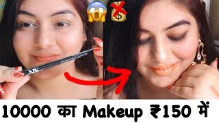 Beginners Makeup Tutorial -  Easy Tricks - Full Face of Makeup TOTAL under Rs. 150 | JSuper Kaur
