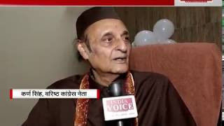 india voice exclusive interview with congress leader karan singh