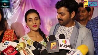 Bhojpuri Superstar Pawan Singh First Interview After Marriage - Pawan & Akshara Full Interview