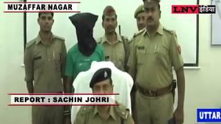 5 हज़ार का इनामी बदमाश गिरफ्तार, कई समय से थी पुलिस को तलाश