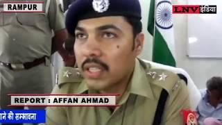 रामपुर पुलिस ने नशे के खिलाफ चलाया अभियान, 5 किलो चरस के साथ 2 गिरफ्तार