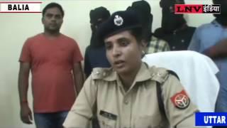 बलिया पुलिस ने 5 शातिर लुटेरों को किया गिरफ्तार