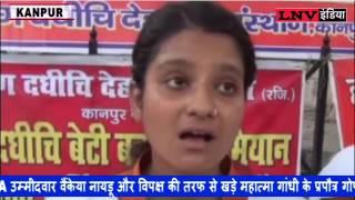 LNV इंडिया पर देखिये आज की बड़ी खबरें - 5 अगस्त