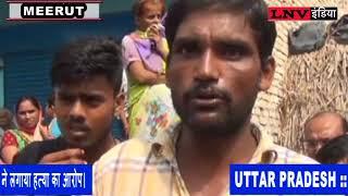 LNV इंडिया पर देखिये आज की बड़ी खबरें - 12 August 2017