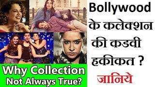 Why Bollywood Movies Collection Is Not Always Right?