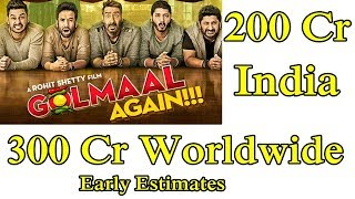 Golmaal Again Crosses 200 Crores In India And 300 Crores Worldwide I Early Eastimates Day 24
