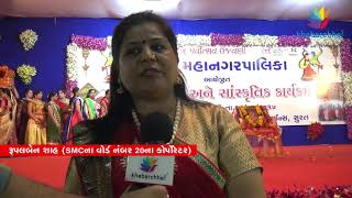 Surat Navratri Food Festival 2017 by SMC