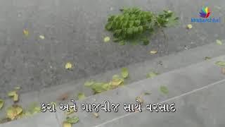 heavy rain strikes with hailstorm in surat
