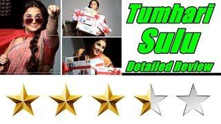 Tumhari Sulu Detailed Review