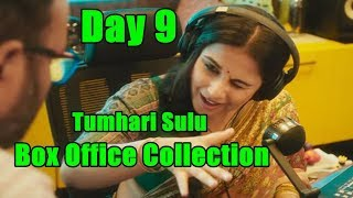 Tumhari Sulu Box Office Collection Day 9