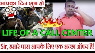 Life Of A Call Center l Comedy With Surya l Episode #2