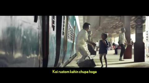 IPL 2018 Anthem