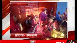 Dashamaata fast celebrations