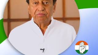 Senior Congress Leader Kamal Nath speaks on the history of Congress Plenary sessions.