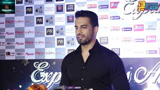 Upen Patel Full Interview - 2nd Expandables Award 2018